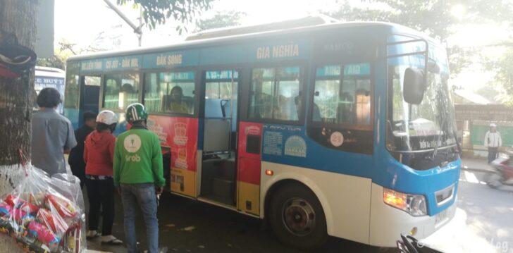 バンメトートとDak Mil間の路線バス